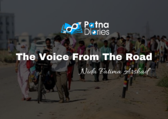 The Voice from the Roads