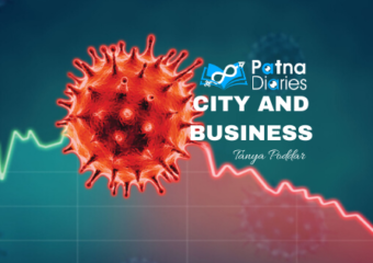 CITY AND BUSINESS